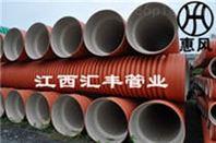 供应增强聚丙烯(FRPP)双壁加筋波纹管厂家直销质量保证