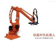 搬运机器人-搬运机械手-物料搬运机器人-工业搬运机器人-搬运机器人厂家