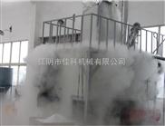 丁苯橡胶冷冻式粉碎机 顺丁橡胶低温磨粉机 氯丁橡胶冷冻式打粉机