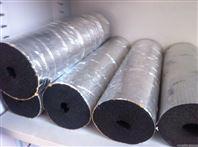 耐腐蚀b1级橡塑保温管¥橡塑保温板价格报价
