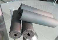 空调橡塑管,橡塑保温管优惠价格