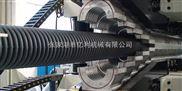 PE双壁波纹管生产线|双壁波纹管生产线