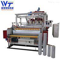 厂家直销1500MM高速PE拉伸膜机组自动缠绕膜生产设备薄膜生产线