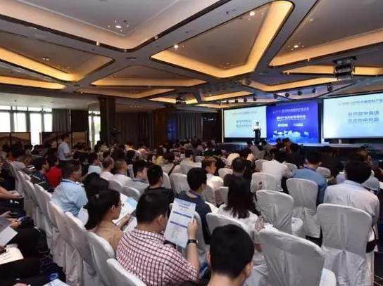 思想碰撞:业内代表齐聚2016中国塑料产业大会