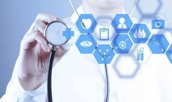 阿里健康与支付宝战略合作 整合医