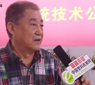 CHINAPLAS 2016:专访科亚集团总裁刘光知