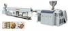 PVC/PE多孔管生产线