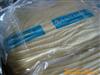 供应溴化丁基橡胶BBK232