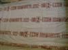 埃克森溴化丁基橡胶2211 2222 2235