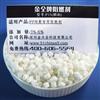 PP 阻燃剂 塑料添加剂,无卤膨胀型 阻燃剂 塑料添加剂