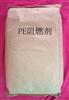 专业 阻燃剂 塑料添加剂生产厂家_PE 阻燃剂 塑料添加剂供应商4月6日zui新报