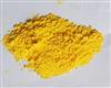 批发供应优质AC发泡剂ADC发泡剂
