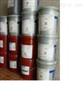 环保冷冻机油,美孚润滑油EAL46