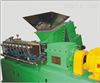 家电橡塑制品造粒生产线
