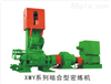 35L量产型密炼机(大批量生产密炼机)